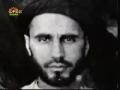 A Banished Light - Imam Khomeini - All Languages