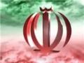 جمهوری اسلامی Islamic Republic - Persian