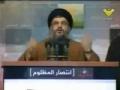 Nasrallah responding US propaganda - Arabic sub English