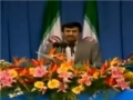 Mahmoud Ahmadinejad: Voice of Muslims - Persian sub English