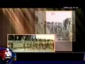 Basij Resistance Movement - Farsi sub English