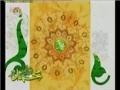 چراغ ہدایت Prophet Muhammad (s.a.w.w) - Episode 3 - Urdu