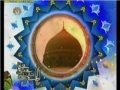 چراغ ہدایت Prophet Muhammad (s.a.w.w) - Episode 4 - Urdu