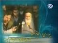 امام خمینی: بیداری و انسجام ملتها Imam Khomeini: Awakening and Solidarity of Nations - Farsi