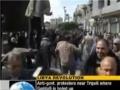 Libya: Protesters closing in on Tripoli - 28 Feb 2011 - English