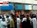 Second Day of Protests in Qatif, Saudi Arabia - Arabic