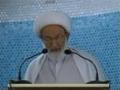 Bahrain - Friday Sermon 18 Feb 2011-  Ayatullah Shaikh Isa Qasim - Arabic