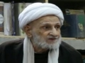 In the memory of Ayatollah Behjat [Frasi Sub English]