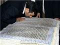 President Ahmadinejad regarding Beautiful Unique Carpet Holy Quran - All Languages