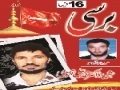 [INVITATION] 5th & 6th March 2011 - Tribute to Shaheed Dr. Muhammad Ali Naqvi - Urdu