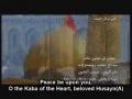 Ramadanzadeh  O Beloved Husayn - Hussain Janam - Persian sub English