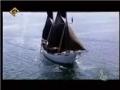 The Signs - شگفتیهای دریا - Farsi