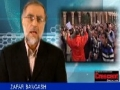 Situation in Tunisia by Br. Zafar Bangash - March 05, 2011 - English