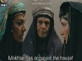[P-22] Mukhtar Namay - The Mokhtars Narrative - Historical Drama Serial on H Ameer Mukhtare Saqafi - Farsi Sub English