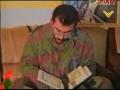 Resistance of Hizballah - المقاومة التي رفعت رأس لبنان وكل أهل لبنان - Arabic