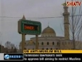 US Anti-Muslim Bill - 05 Mar 2011 - English