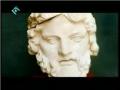 مستند پایان دوران- قسمت دوم-آخرالزمان و ایران و یونان - Documentary - Farsi