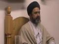 Tafseer Surah Munafeqoon verse 9 - 10/03/2011 - English &Urdu