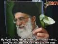 Seyyed Ali [Farsi Sub English]
