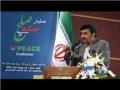 President Ahmadinejad at Wars for Peace Conference همايش جنگها براي صلح - All Languages
