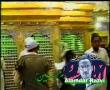 Nouha-Jukha Jata Hai Ab Jisme Figar- Urdu