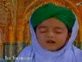 Pakistani Child Reading Naat Ik Bikari Hay Kara Ap Ke Darbar key Pas -  urdu