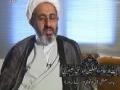آیت اللہ موسوی لاری Ayatollah Mujtaba Moosavi Lari - Urdu