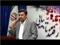 Dr. Ahmadinejad Meeting with Martyrs Foundation Staff مديران بنياد شهيد - 15 Mar 2011 - All Languages