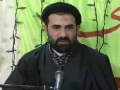 [2] Nahj-ul-Balagha kalamat ul Kisar (Emaan) By Agha HMR - Urdu