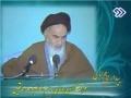 امام خمینی (ره): بیداری جوانان Imam Khomeini (ra): Awakening of Youth - Farsi