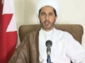 Short Message to Bahrainis 16 March 2011 - Shaikh Ali Salman - Arabic