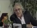 [27] سیریل فرشتہ اور شیطان - Serial: Shaitan aur Farishta - Urdu