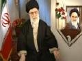 The Year of Economic Jihad - مناسبت آغاز سال 1390 / سال جهاد اقتصادی - Farsi