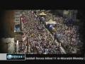 Press TV Headlines - 21 Mar 2011 - English