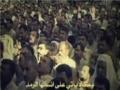 يا صاحب العصر والزمان ادركنا Imam Zamana (ajtf) - Arabic