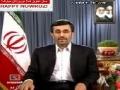 Ahmadinejad New Year Message 1390 احمدینژاد پیام سال نو - Farsi