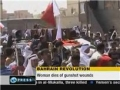 Press TV Headlines - 22 Mar 2011 - English