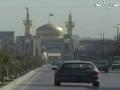 مشهد Mashhad - Short Documentary - Arabic