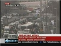 Blast near bus station in Jerusalem al-Quds, dozens injured - 23Mar2011 - English