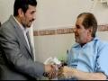 Dr. Ahmadinejad Nowruz Visit of Firouzgar Hospital عيادت از بيماران بيمارستان - All Languages