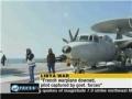 Press TV Headlines - 24 Mar 2011 - English