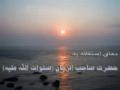 Ziarat Imam Mahdi AS  A beautiful recitation