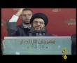 min addak - firqat al welaya - arabic