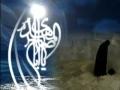 Dua al Faraj - Dua - Arabic with ENGLISH SUBS