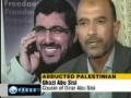 Israel admits abduction of Palestinian engineer - 31Mar2011 - English