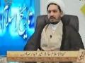 تاریخ اسلام-موضوع : حضرت ابوطالب علیہ السلام کا ایمان-[Urdu]