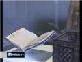 Madrid hosts Islam art and history exhibition - 02Apr2011 - English