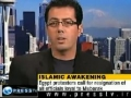 [News Analysis] Friday: The Day of Rage in The Arab World - 01Apr2011 - English
