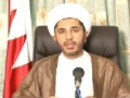 Second Message to Bahrainis 1 April 2011 - Shaikh Ali Salman - Arabic