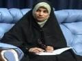 Ladies Lecture 3 [Pt1]  - Nehjul Balagha - Urdu